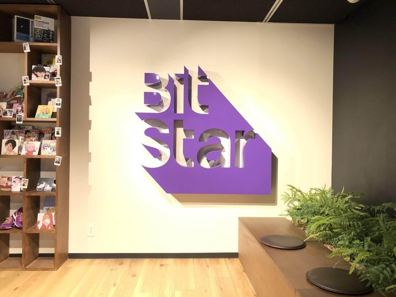 BitStar様_リーガレッジ導入事例